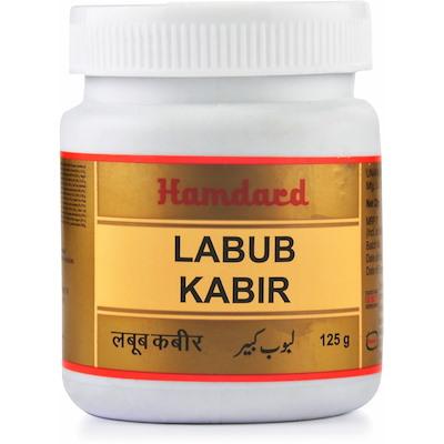 Hamdard Labub Kabir